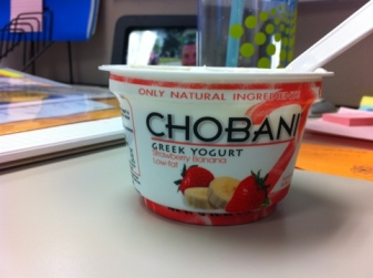 Chobani Strawberry Banana Greek Yogurt